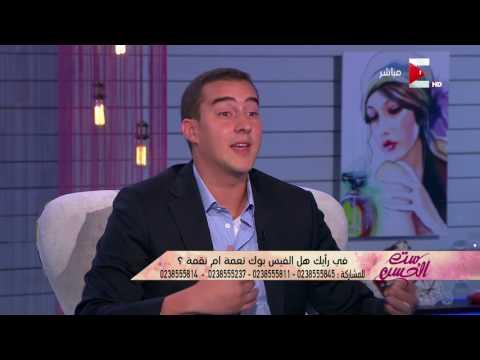ست الحسن - الفرق بين المواطن المصري والأجنبي في إستخدام الفيسبوك ؟  - 15:22-2017 / 7 / 25