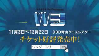 公式サイト:http://manga-p-w3.com/ それはまだ、名前のついてない感動...
