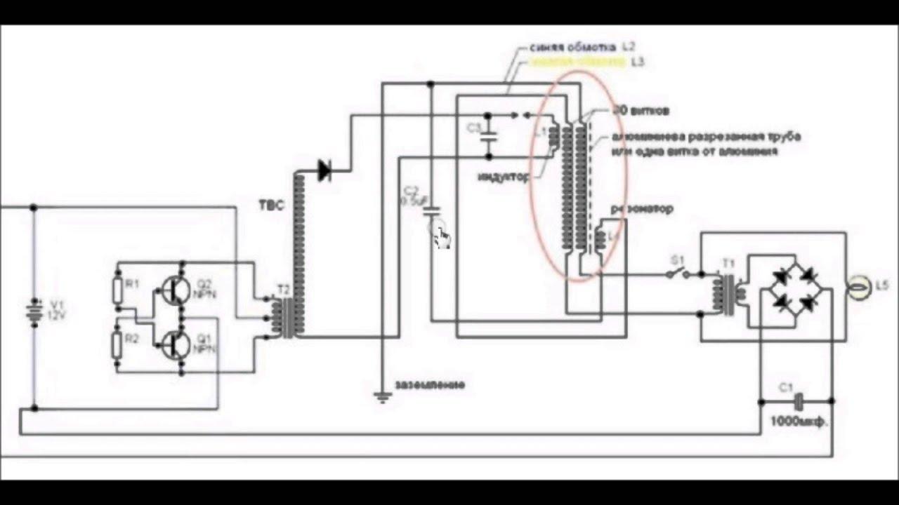 бестопливный генератор свободной энергии-схема