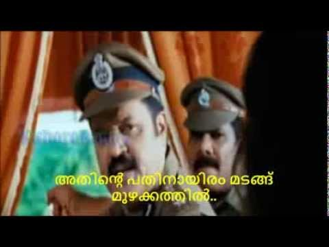 King And Commissioner  Dialogue with Malayalam Subtitle