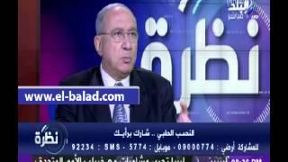بالفيديو.. «الغزالي حرب»: «الأخطاء الطبية» أصبحت ظاهرة تنذر بكارثة