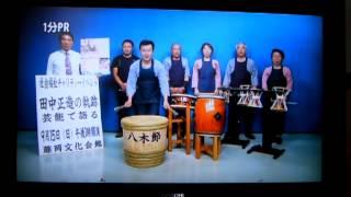 社会福祉チャリティーイベント『田中正造の奇跡』 没後100年記念 次世代...