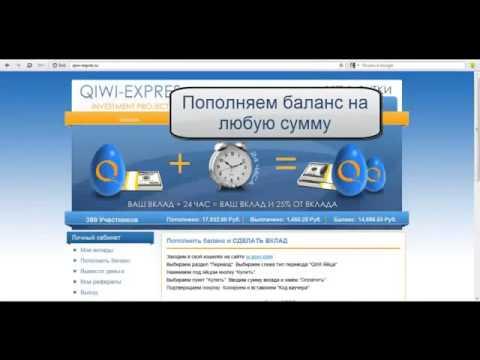 \ЗАРАБОТОК В ИНТЕРНЕТЕ БЕЗ ВЛОЖЕНИЙ 5000 рублей в день!!!