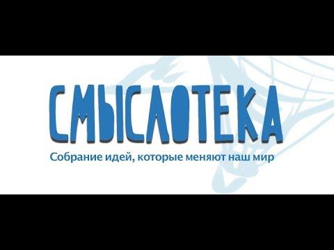 Джон Шемякин в Московском Доме Книги - YouTube