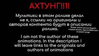 Анимация по Brawl Stars мультфильмы