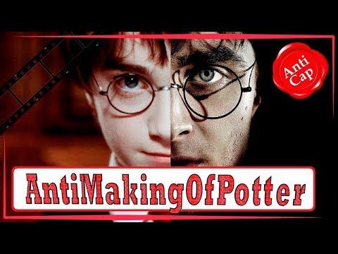 Как снимали Гарри Поттера (Часть 8) / Making Of Harry Potter (Part 8)