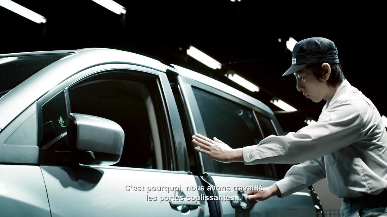 Mazda5 Les Portes Coulissantes Inspirées Par La Tradition Japonaise