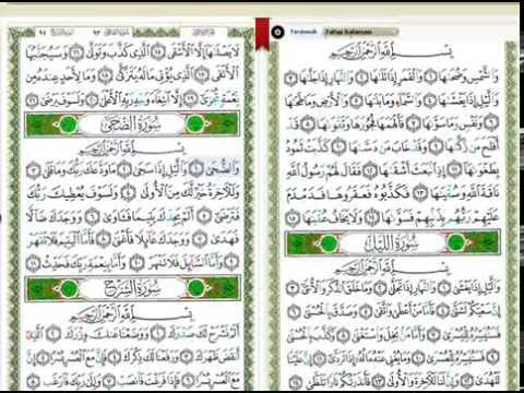 Full Download] Surah Pendek Surah Al 39 Alaq Ustadz Hanan Attaki