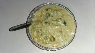 वाइट ग्रेवी में शिमला मिर्च की  एक अनोखी रेसिपी जो आपके दिल को छू जाएगी || capsicum in white gravy