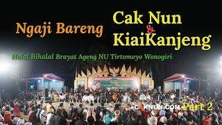 """Cak Nun KiaiKanjeng """"Halal BiHalal Brayat Ageng NU Tirtomoyo"""" Part 2/3"""