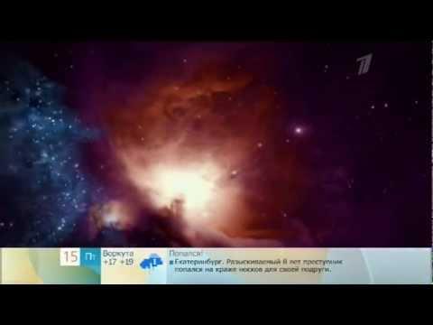Первый канал Евразия — СМИ