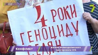 видео Комбикорм в Одессе
