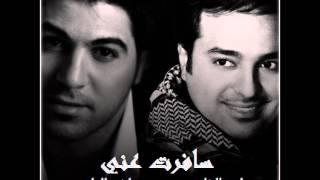Waleed Alshami & Rashed Almajed - Safart 3ani / وليد الشامي & راشد الماجد - سافرت عني