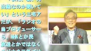 元NHK三宅民夫アナ、66歳で平日朝の帯ラジオ番組担当 拡大写真 三宅民夫...