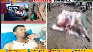 Godavari boat accident | village of Warangal district were travelling in the boat