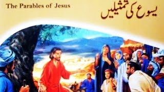 The Parables of Jesus in Urdu - Bible Full Movie | PakChristianWeb