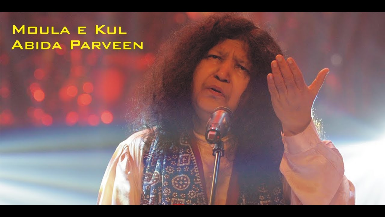 Moula E Kul Best Sufi Song Abida Pareen Kalam Tasawuf