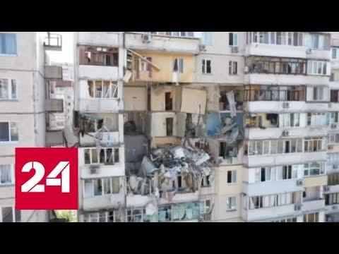 Возросло количество жертв взрыва газа в жилом доме в Киеве - Россия 24