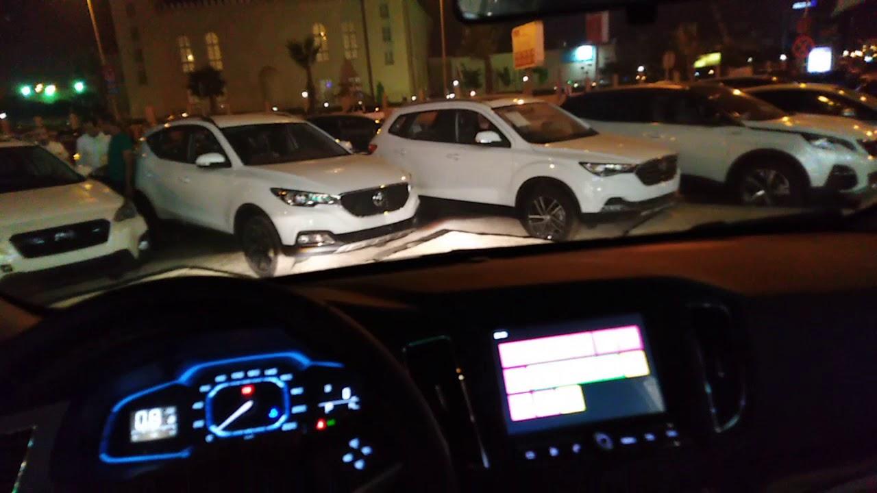 السيارات Mg في مصر Youtube