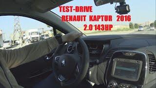 """Test-drive Renault Kaptur 2016 """"Daster в новой оболочке"""".СоветыБывалого"""