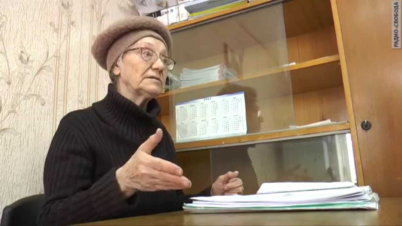 Реферат на тему трудовые пенсии по старости
