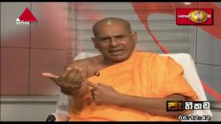 Pathikada Sirasa TV 29th October 2019 Thumbnail