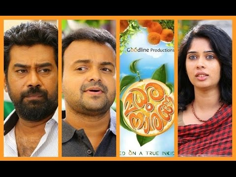 Madhura Naranga Official Trailer | Kunchacko Boban | Biju Menon | Hit Movie 2015