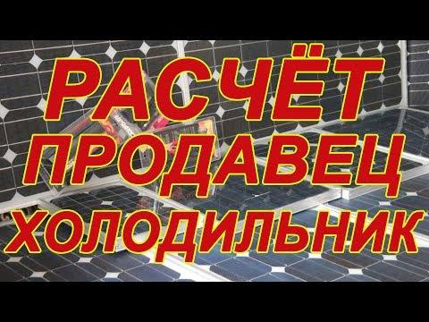 Работа продавец в Минске - вакансии на