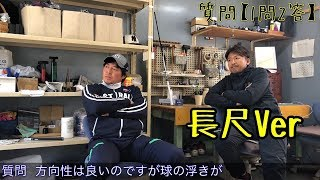 ジャンガーchannel【1問2答】長尺Ver thumbnail