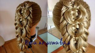 Красивая коса. Hair tutorial. Видео-урок. Детские причёски