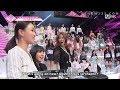 Produce48 - Pick Me x Heavy Rotation