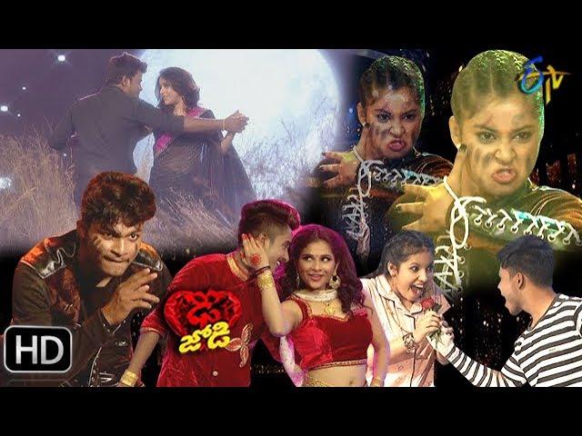Dhee Jodi   13th March 2019     Full Episode   ETV Telugu