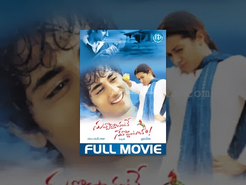 Nuvvostanante Nenoddantana Full Movie | Siddharth, Trisha, Srihari | Prabhu Deva | Devi Sri Prasad