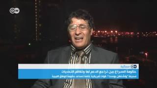 مسائية DW: الصراع في ليبيا وأبعاد التدخل الأجنبي