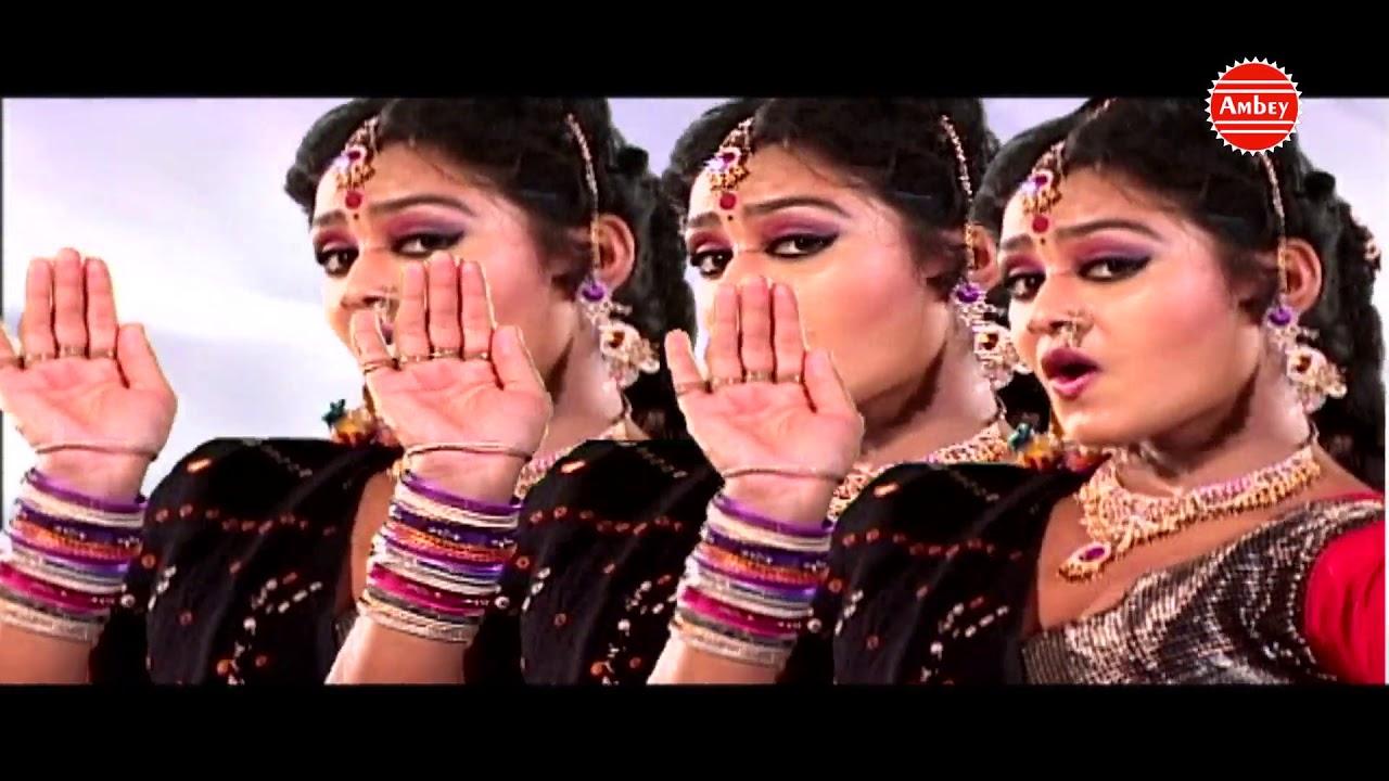 Download Kaila Maiya Bhakti Song - Karoli Main Mata Ka Mandir - Neelima, Simrat Singh #Bhakti Bhajan Kirtan