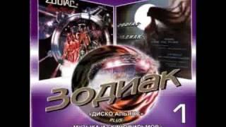 """""""ZODIAC """" - Rock on Ice ."""