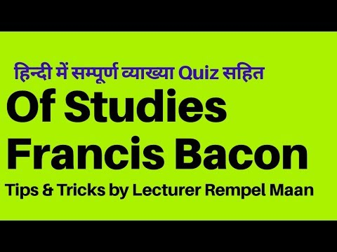 Of Studies | Francis Bacon | Line by Line Explanation in Hindi