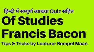 Of Studies   Francis Bacon   Line by Line Explanation in Hindi