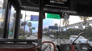 【バス動画】浦安駅入り口→舞浜駅