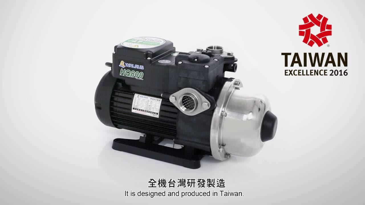 大井WALRUS泵浦-HQ 產品介紹 中文 - YouTube