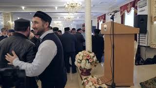 Ежегодный Маджлис Дин къардашлар 16 12 2018