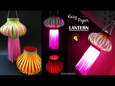 Paper Kandil | How to Make Paper Lantern  - DIY paper lamp | Diwali lantern |  Diwali  decoration