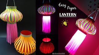 Paper Kandil How to Make Paper Lantern - DIY paper lamp Diwali lantern Diwali decora ...