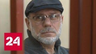Смотреть видео Просьба не демонизировать следствие: пациент Малобродский выписан домой - Россия 24 онлайн