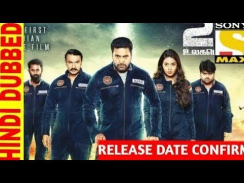 Tik Tik Tik Full Movie In Hindi Dubbed 100 Confirm Release Date Um Epi 13 By Action4Movies