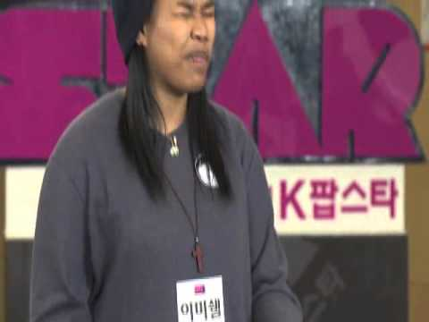 Lee Michelle YG audition on Kpop Star (*Read the ...