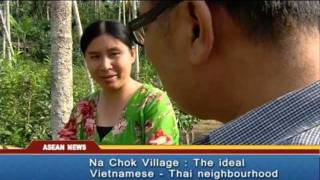 Baan Na Chok: the Vietnamese-Thai neighborhood