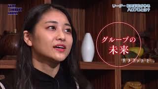 和田彩花 2017年1月 ハロプロリーダーに就任 14:18 アンジュルム 「ドン...