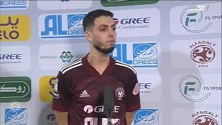 مباشر القناة الرياضية السعودية | الفيصلي VS النصر (الجولة الـ11)