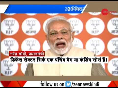 Morning Breaking: BJP To Hold 70 Press Conferences On 17 December